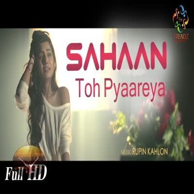Sahaan Toh Pyaareya Gurnam Bhullar