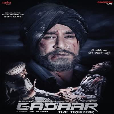 https://cover.djpunjab.org/32700/300x250/Gadaar-The_Traitor_Harbhajan_Maan.jpg