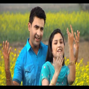 Digreean Harjit Sidhu Mp3 Song