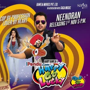 Neendran Amrinder Gill Mp3 Song