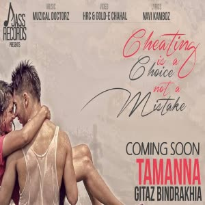 Tamanna Gitaz Bindrakhia Mp3 Song