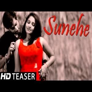 Sunehe Humraj Mp3 Song