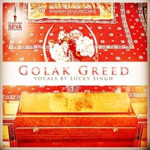 https://cover.djpunjab.org/33389/300x250/Golak_Greed_Lucky_Singh.jpg