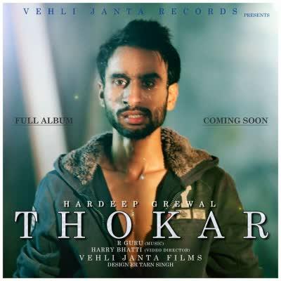 Thokar hardeep grewal full album download djpunjab for 1234 get on the dance floor full song