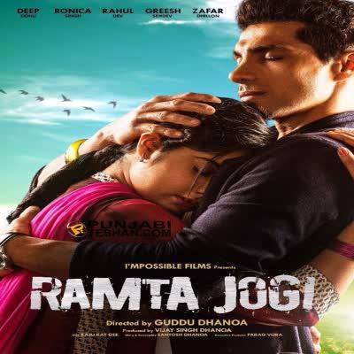 Ramta Jogi lyrics - Sukhwinder Singh