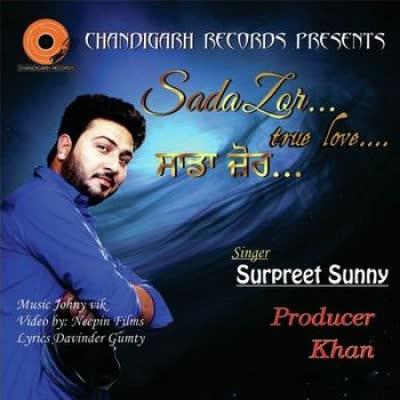 Zor (1998) Mp3 Songs - Bollywood Music