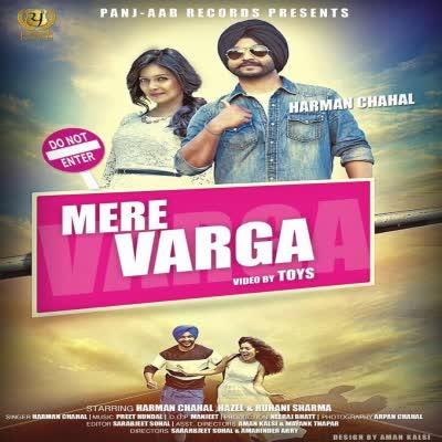 Mere Varga Harman Chahal Mp3 Song