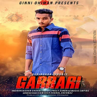 Garrari Gurjashan Chahal Mp3 Song