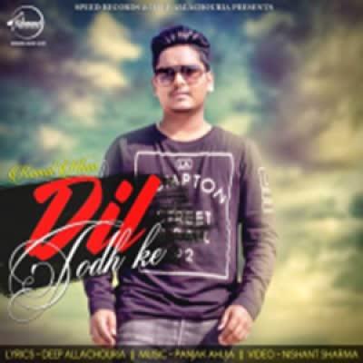 Dil Todh Ke Kamal Khan Mp3 Song