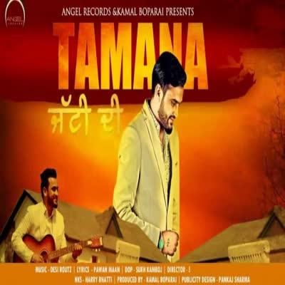 Tamana Jatti Di Tikha Dhaliwal Mp3 Song
