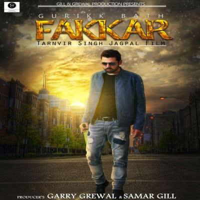 Fakkar Gurikk Bath Mp3 Song