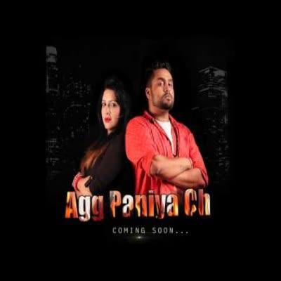 Agg Paniya Ch Gurleen Kaur Mp3 Song