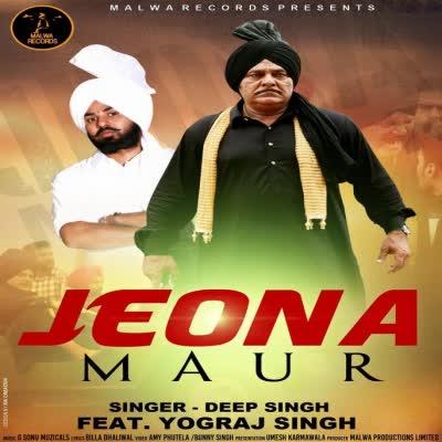 https://cover.djpunjab.org/35972/300x250/Jeona_Maur_Yograj_Singh.jpg