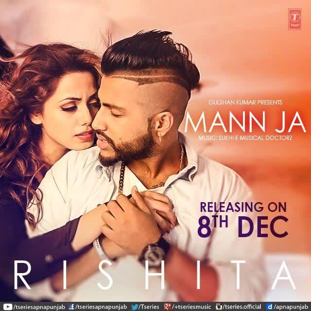 Mann Ja Rishita
