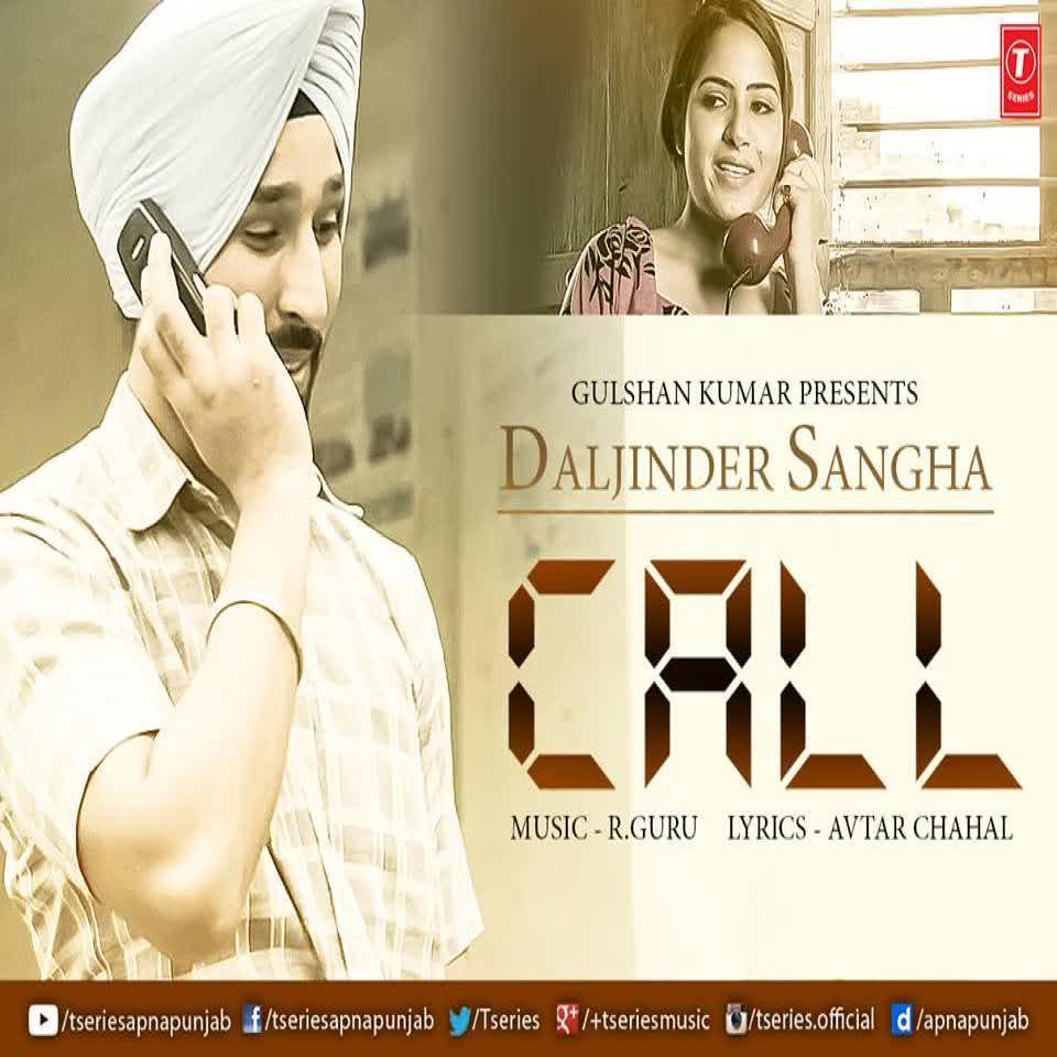 Call Daljinder Sangha
