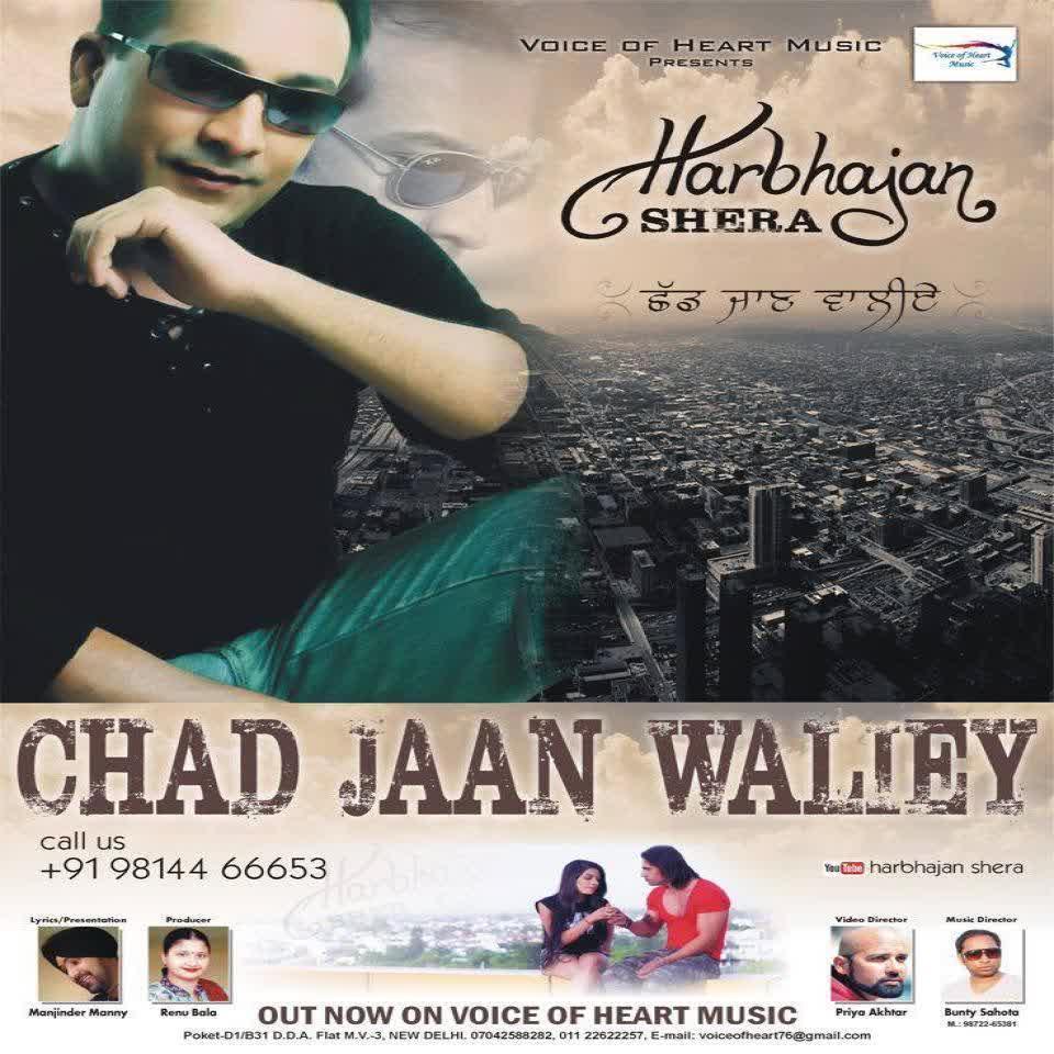 Chad Jaan Waliey.mp3 Harbhajan Shera Mp3 Song