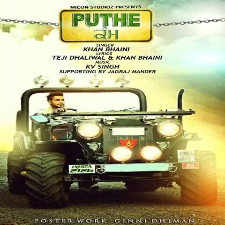 Puthe Kamm Khan Bhaini