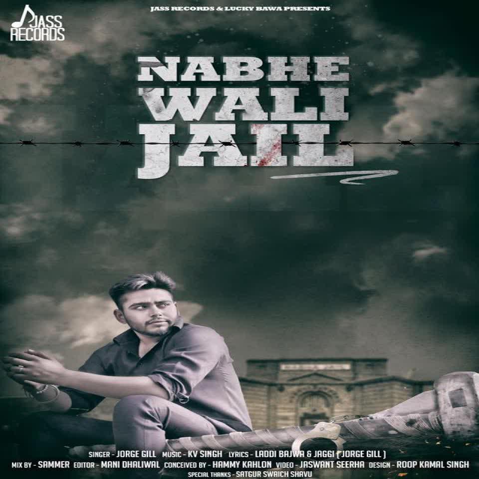Nabhe Wali Jail Jorge Gill