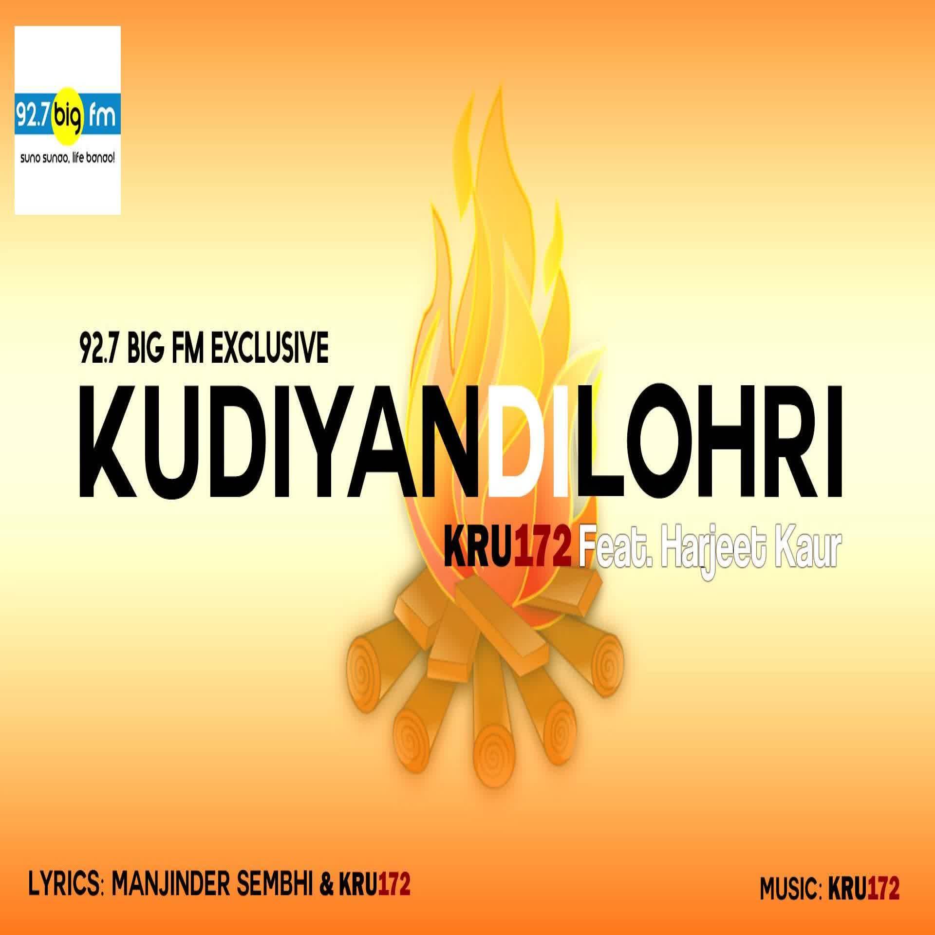 Kudiyan Di Lohri Harjeet Kaur Mp3 Song