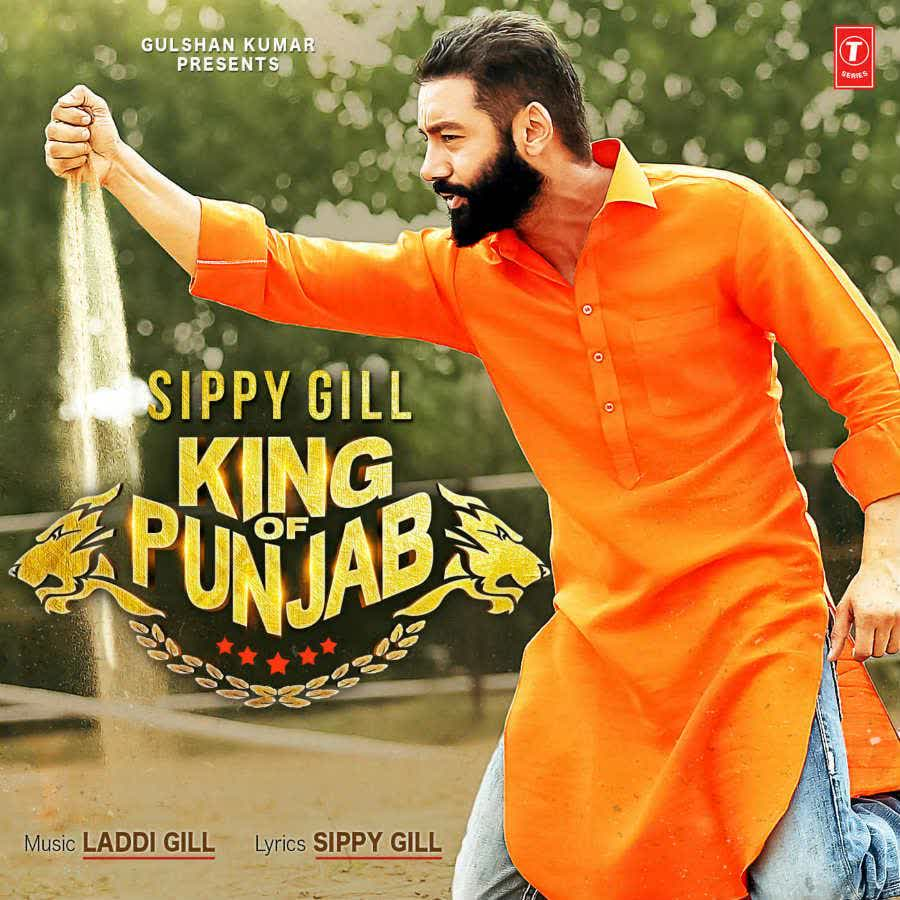 King Of Punjab Sippy Gill