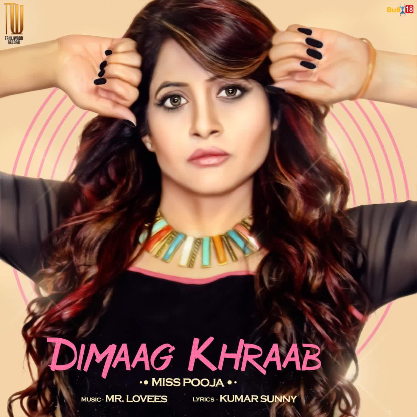 Dimaag Khraab Miss Pooja