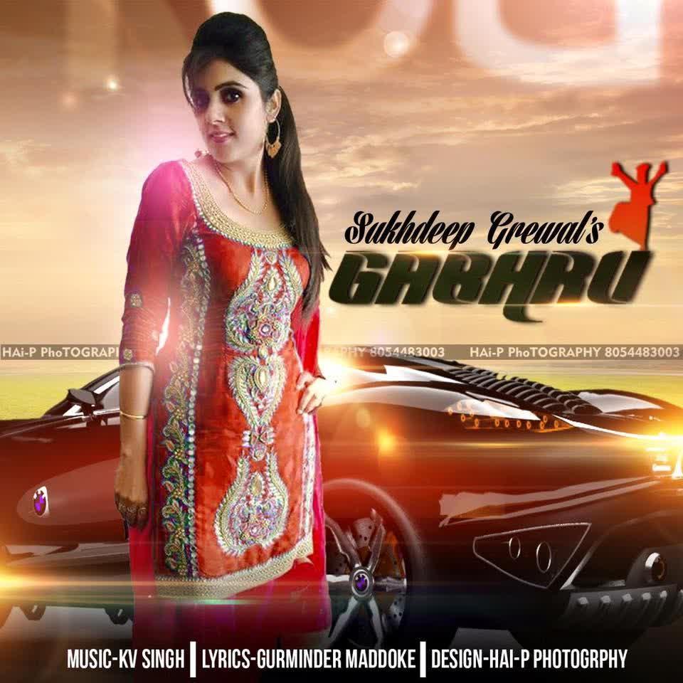 Gabhru Sukhdeep Grewal