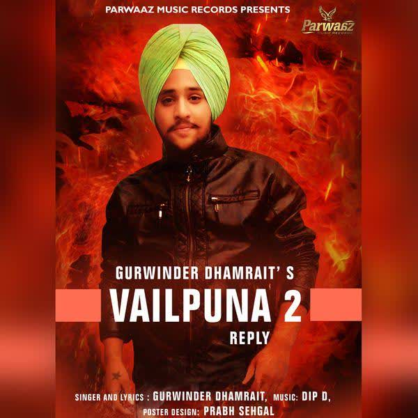 Vailpuna 2 Gurwinder Dhamrait Mp3 Song