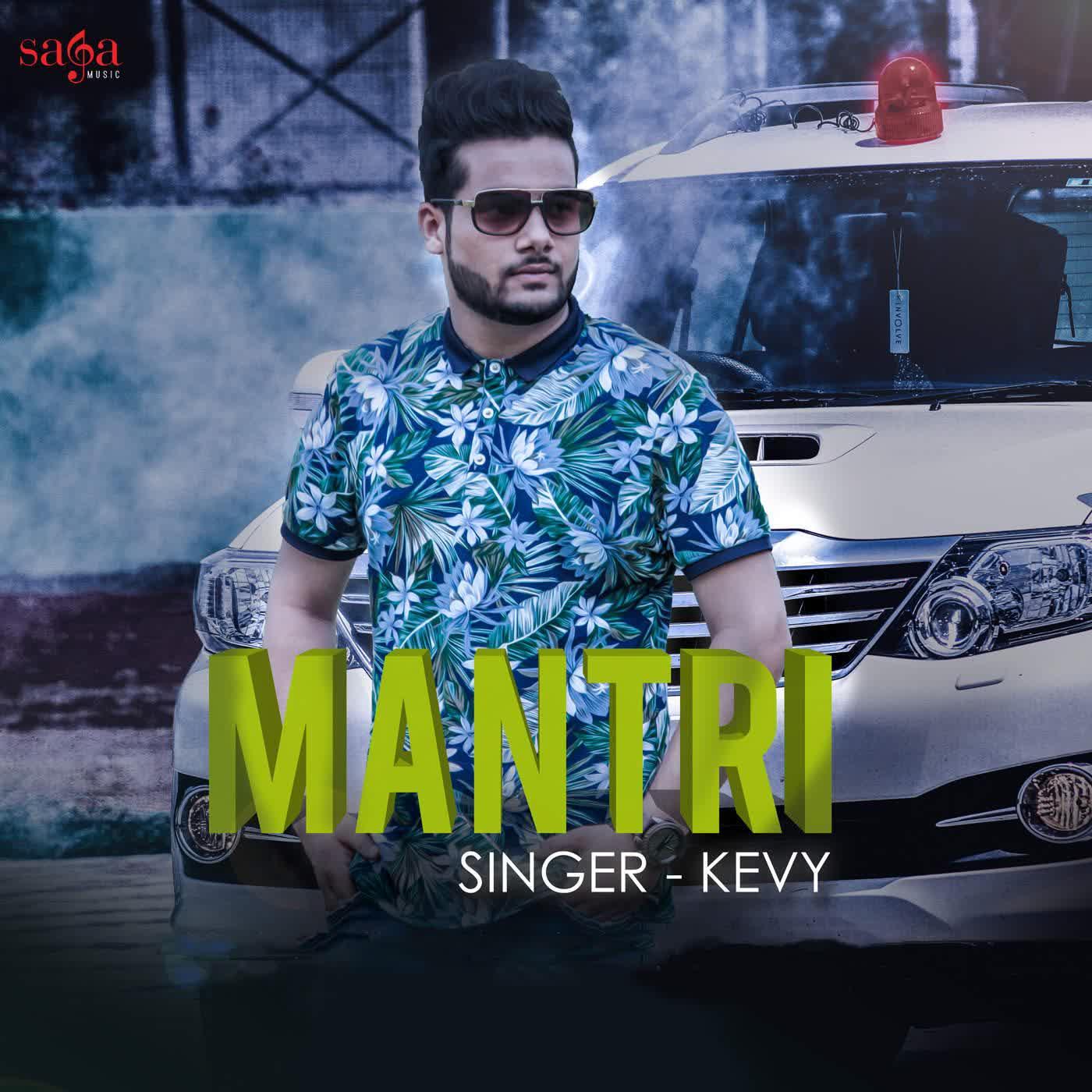 Mantri Kevy