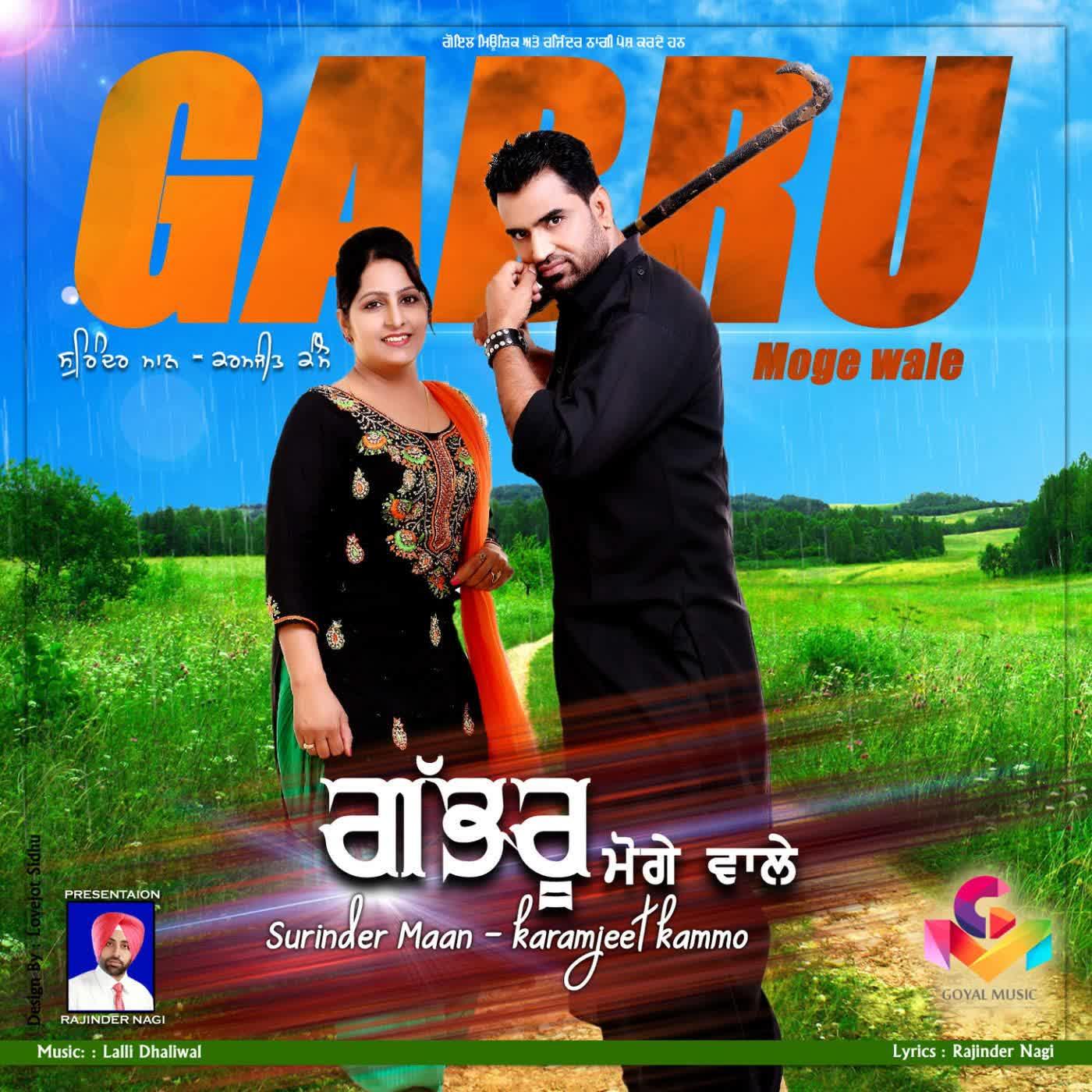 Gabru Moge Wale Surinder Maan Mp3 Song
