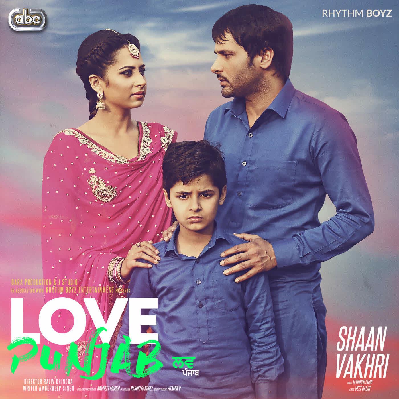 Love Punjab Amrinder Gill