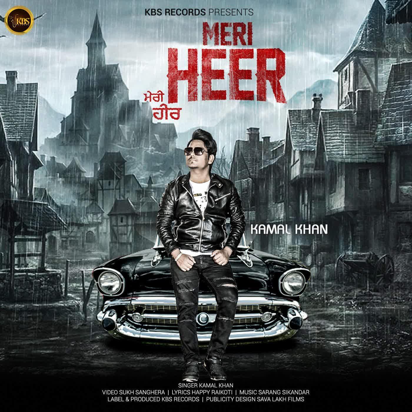 Meri Heer Kamal Khan