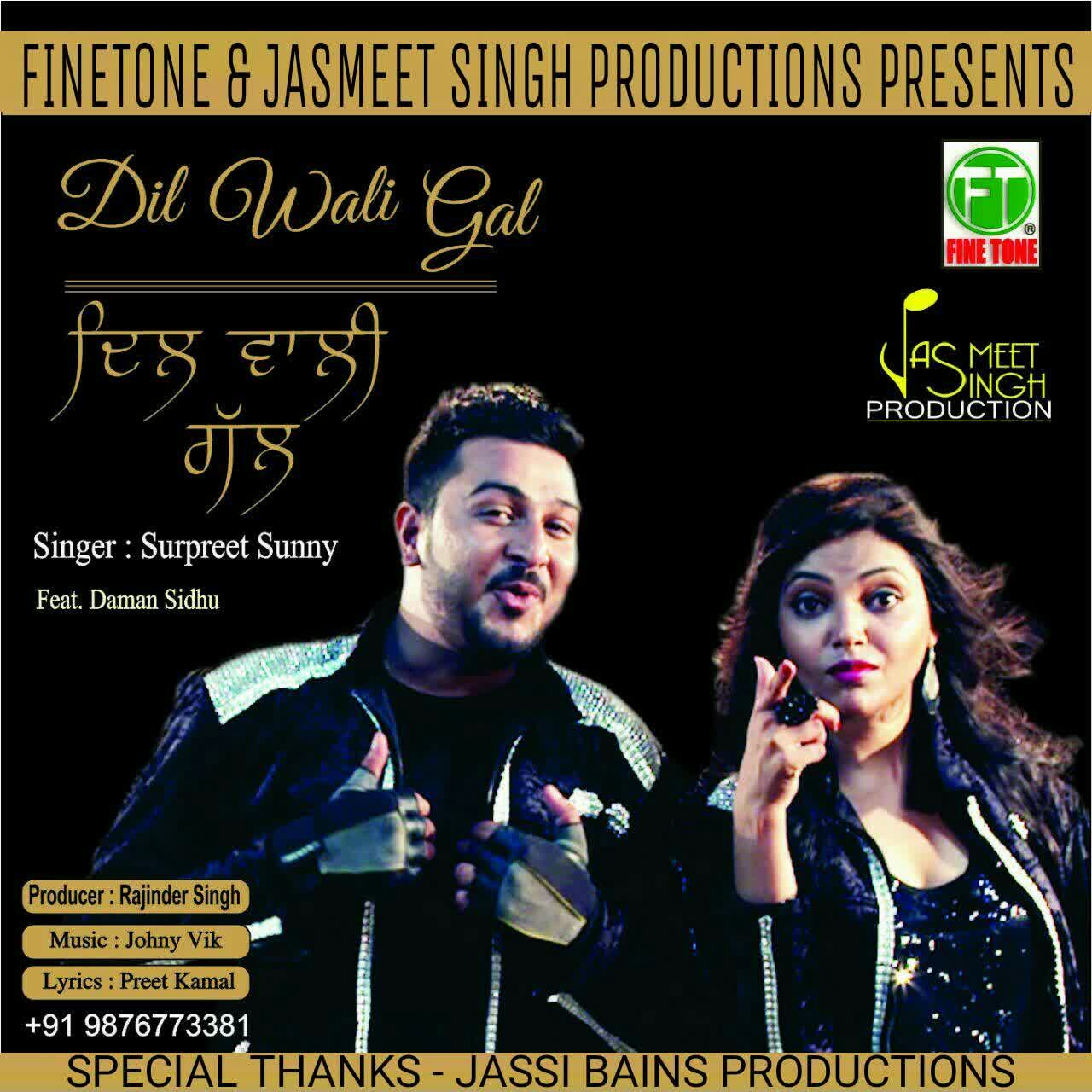 Dil Wali Gall Surpreet Sunny Mp3 Song