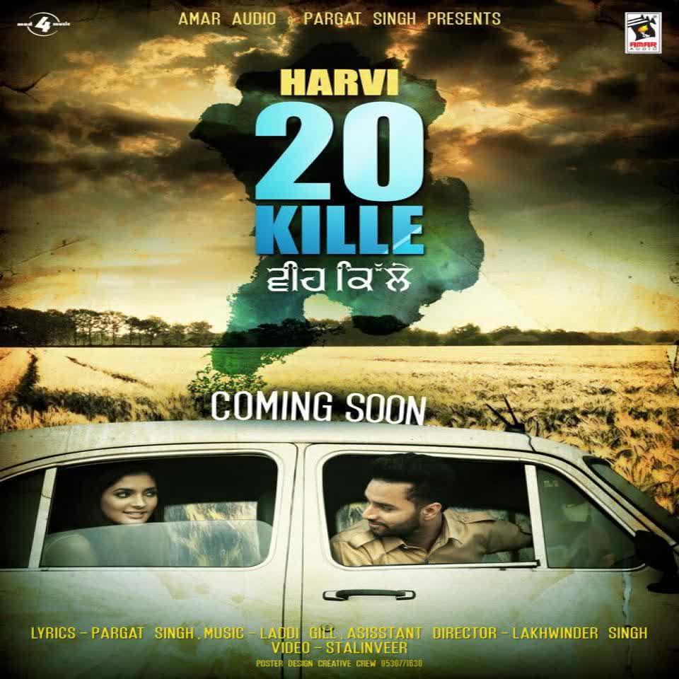 20 Kille Harvi