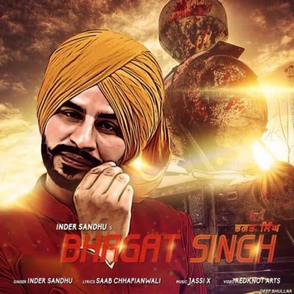 Bhagat Singh Inder Sandhu