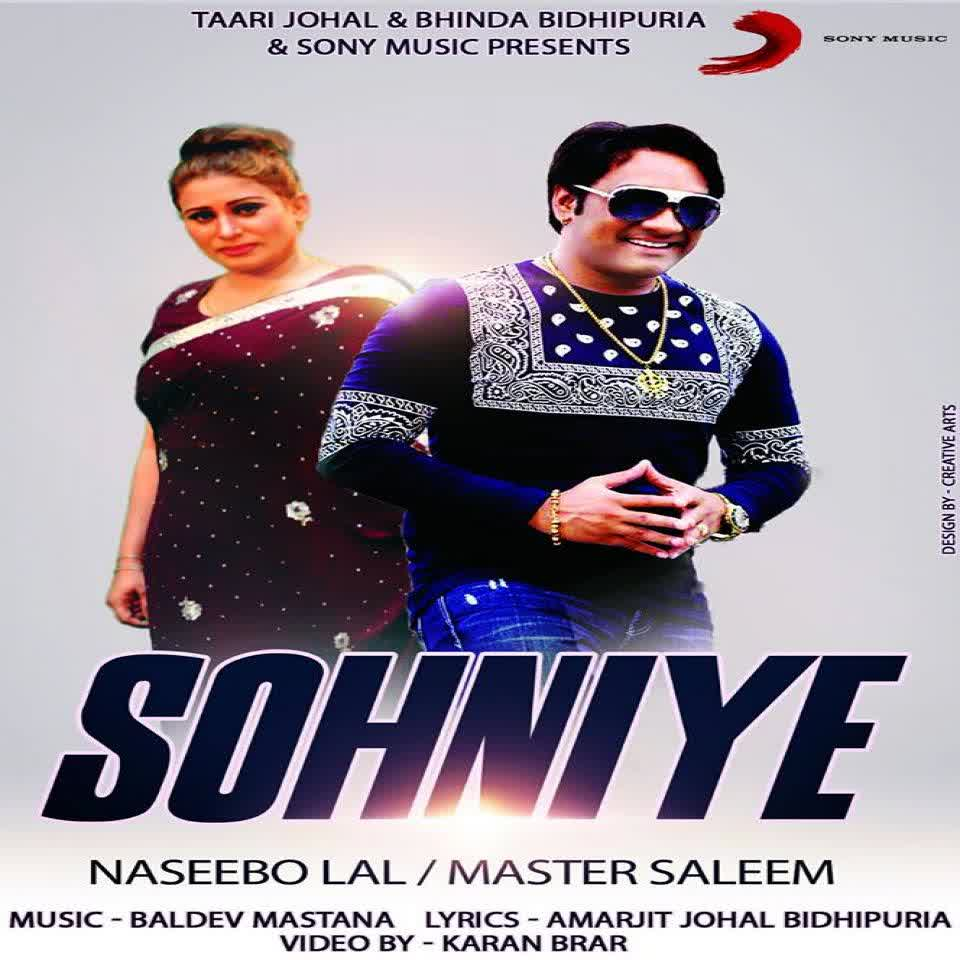 Sohniye Master Saleem Mp3 Song Djpunjab