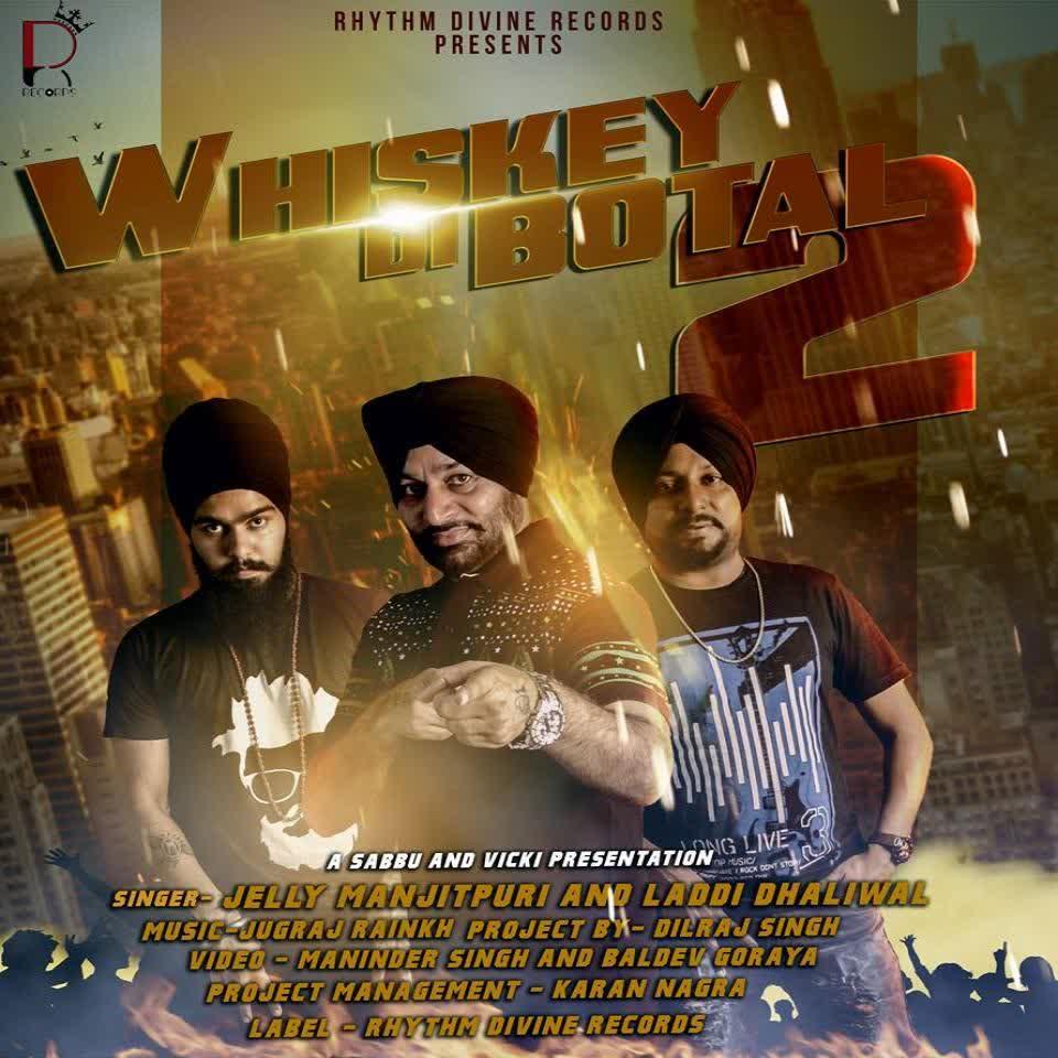 https://cover.djpunjab.org/37183/300x250/Whisky_Di_Bottle_Jelly_Manjitpuri.jpg
