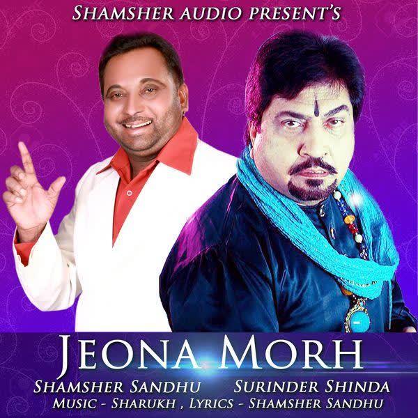 Shamsher Sandhu picture