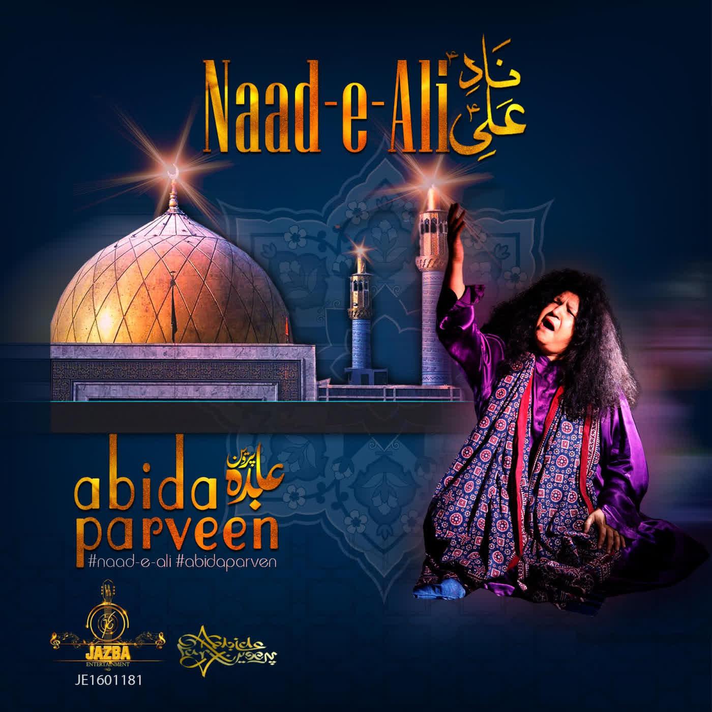 Ali Dum Abida Parveen Mp3 Song
