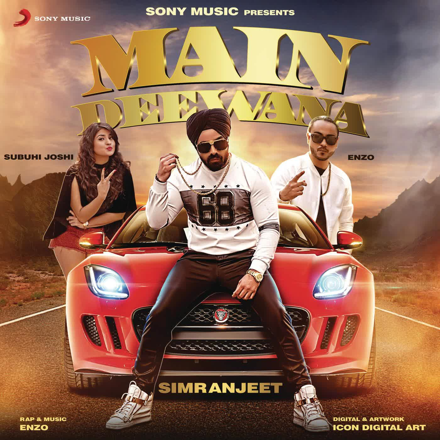 Main single rehna djpunjab