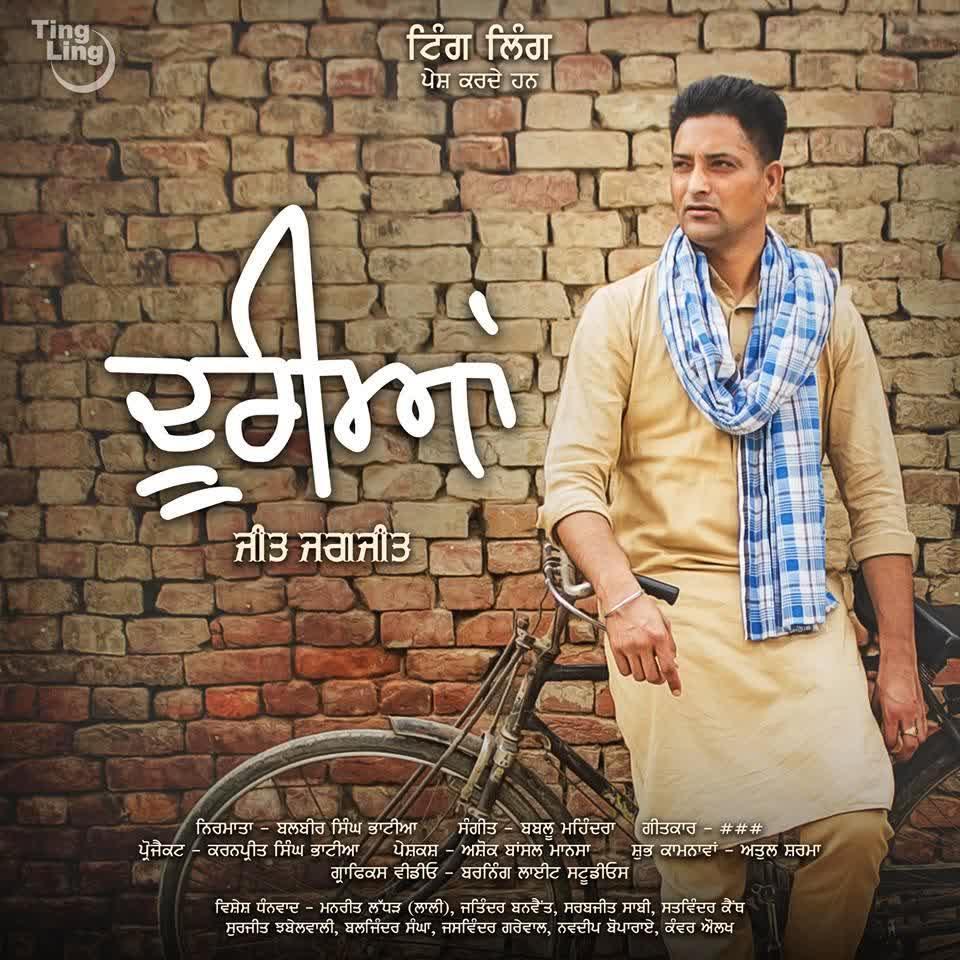 Dooriyan Jeet Jagjit Mp3 Song