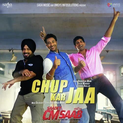 Chup Kar Jaa Harbhajan Mann Mp3 Song