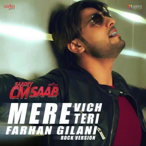 Mere Vich Teri - Rock Version Farhan Gilani