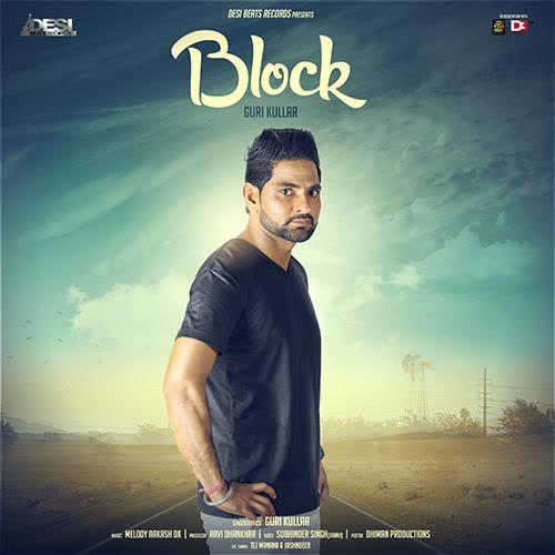 Block Guri Kullar Mp3 Song