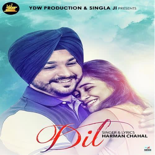 Dil Balwant Shahpuri Mp3 Song