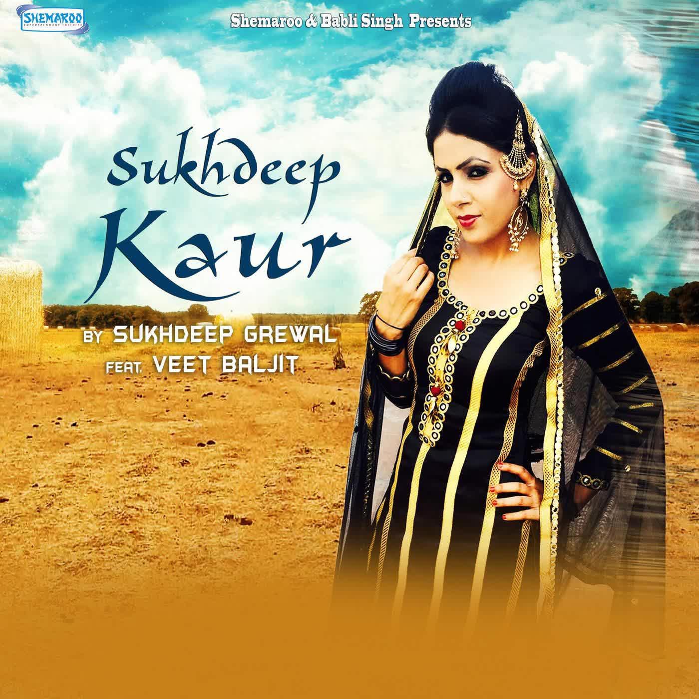 Sukhdeep Kaur Sukhdeep Grewal