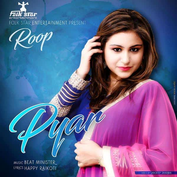 Pyar Roop Kaur