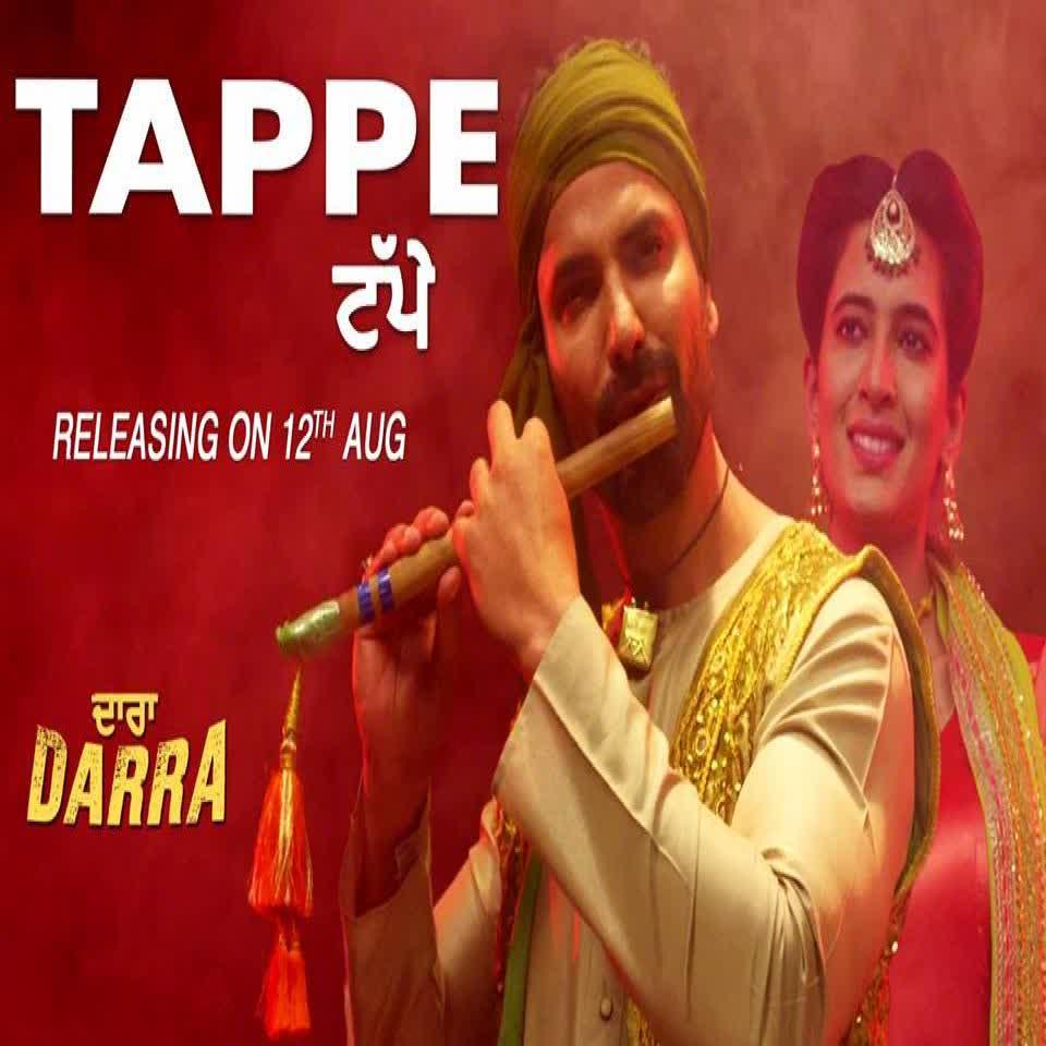 Tappe (Darra) Pammi Bai