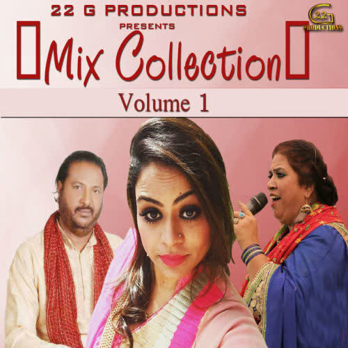 Mix Collection Vol 1 Manpreet Akhtar