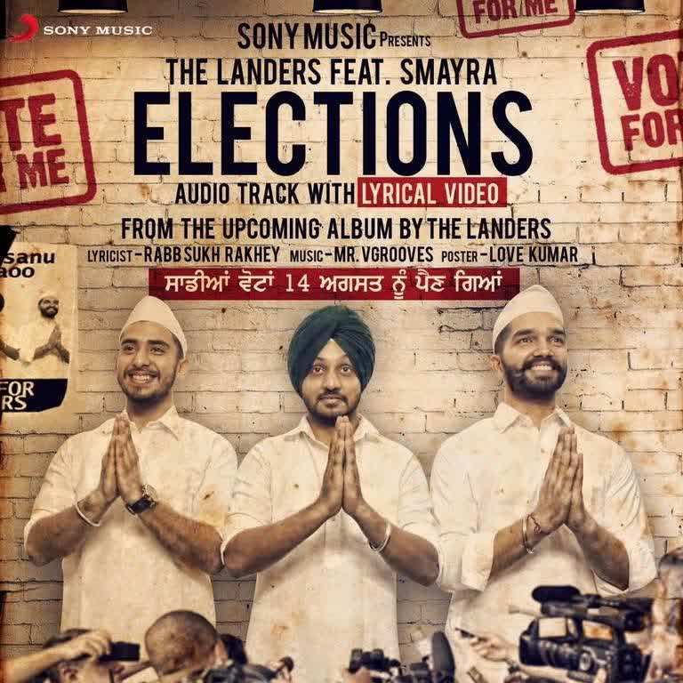 Election The Landers  Mp3 song download