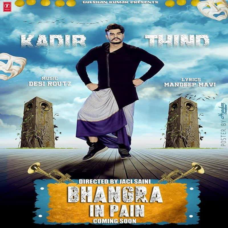 Bhangra In Pain Kadir Thind